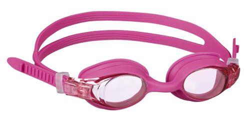 beco BECO Catania 4+ очки для плаванья розовый 990274