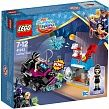 Lego DC Super Hero Girls Танк Лашини
