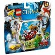 Lego The Legends of Chima «Бойцы Чи» конструктор