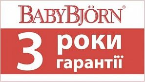BabyBjörn Eat and Play Smock рубашка для игр и кормления