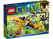 "Lego Legends Of Chima ""Двухмоторный вертолет Левертуса"" конструктор"