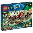 "Lego The Legends of Chima ""Атакующий крокодил Cragger"""